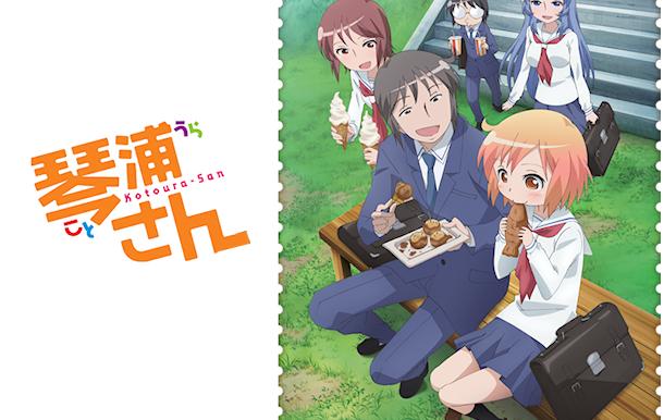 Kotoura-san Poster
