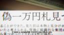 (2/3) ...the point of connection—both for the mystery, and for Chitanda's understanding.