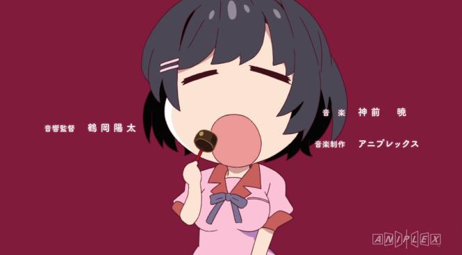 Nekomonogatari: Shiro