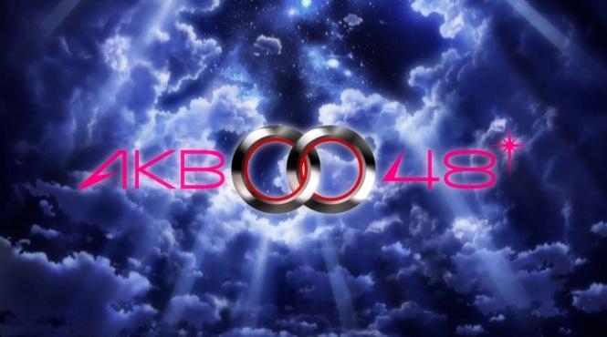AKB0048 OP2.jpg