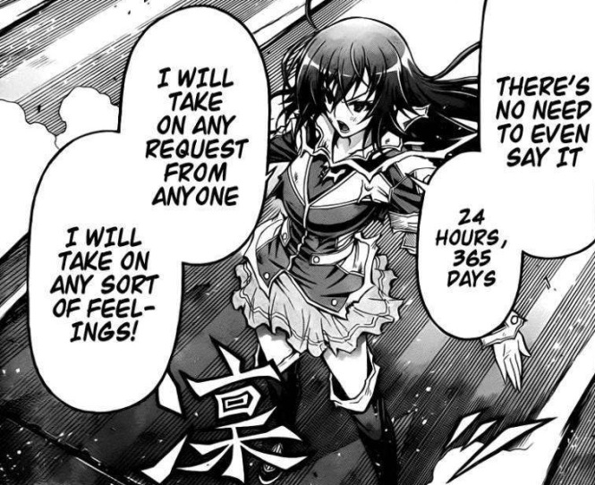 medaka-box-requests